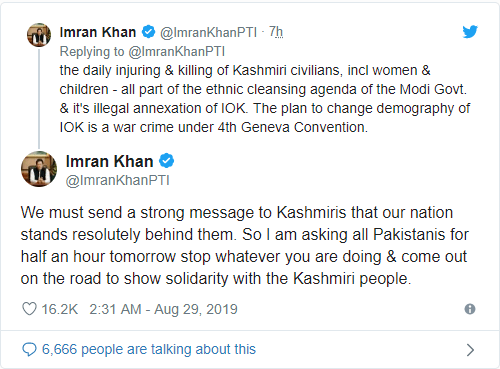 Celebrities pledged to observe 'Kashmir Hour' on PM Imran khan's call