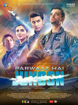 TOP 5 HIGHEST-GROSSING MOVIES OF PAKISTAN