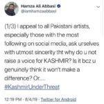 hamza-ali-abbasi-tweet