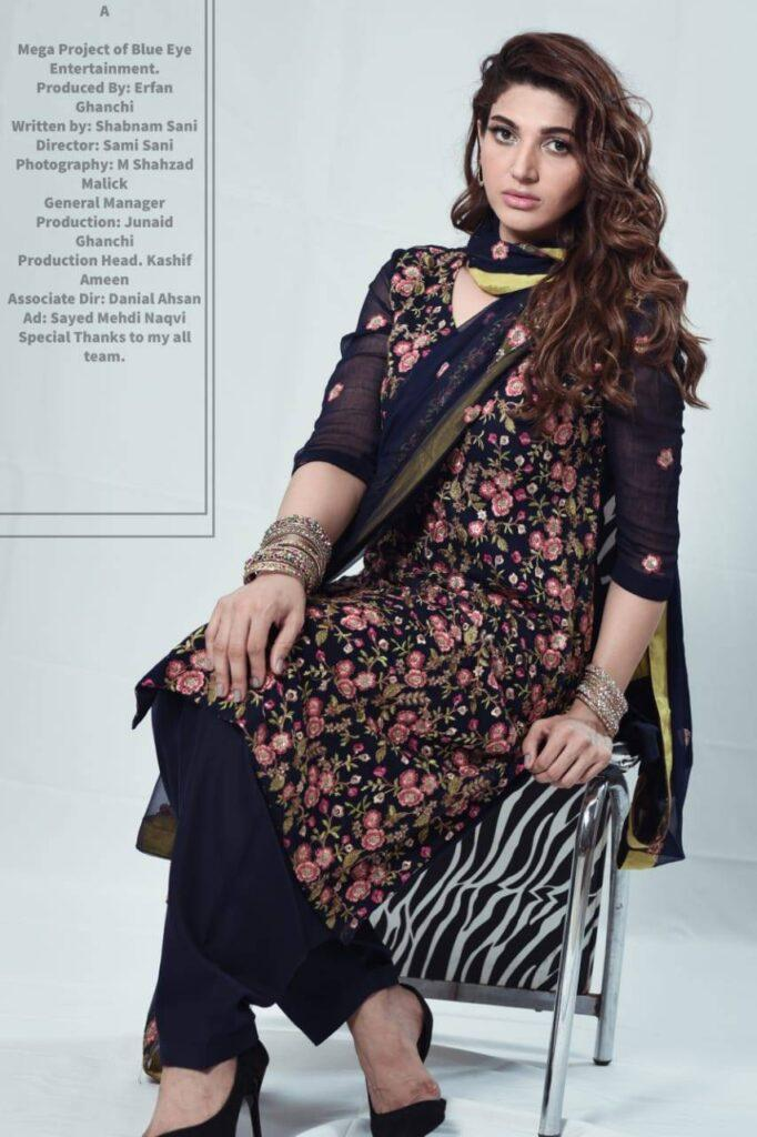 Sana Fakhar to hit our screens with 'Tu Mera Junoon'