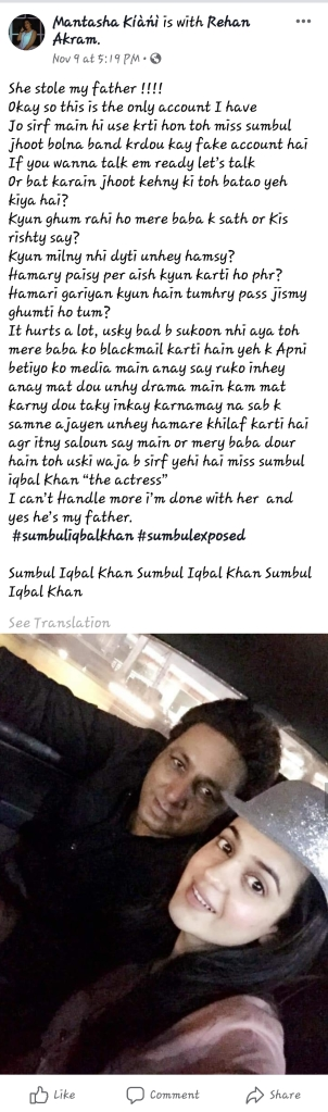 Sumbul Iqbal khan in a controversy?