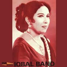 Google pays tribute to Iqbal Bano on her 81st birth anniversary