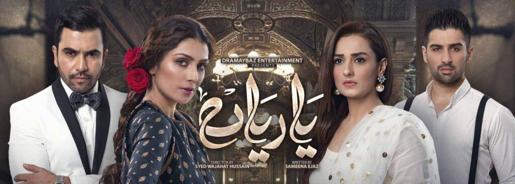 Top 5 Pakistani drama serials of 2019