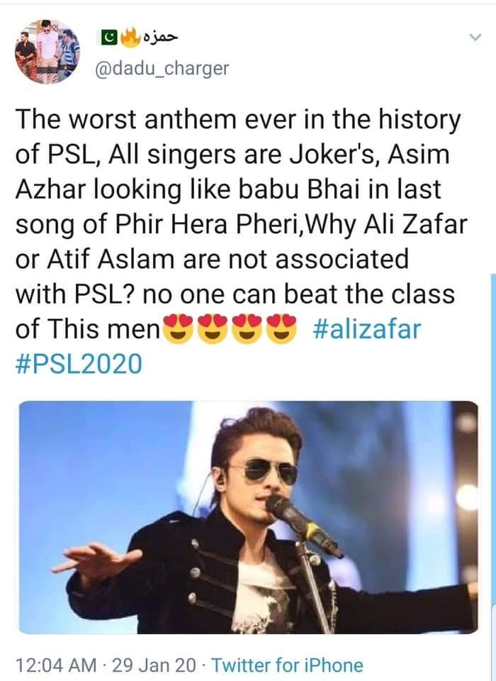 PSL anthem new trending meme and Ali Zafar's tweet