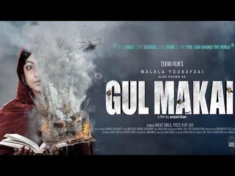 Malala's biopic Gul Makai