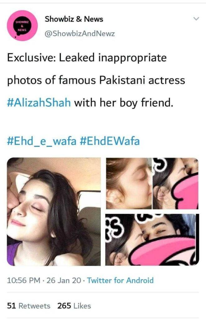 Alizeh shah images scandal : Real or fake?