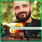 Hamza Ali Abbassi