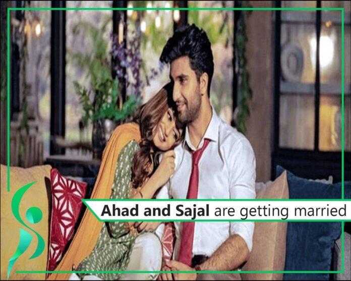 ahad and sajal
