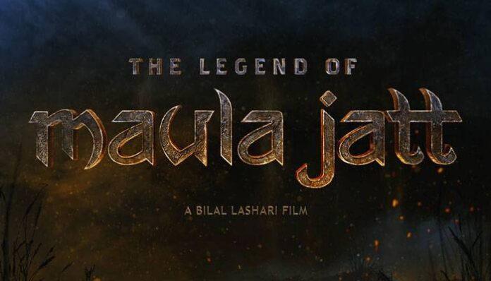 The Legends of Maula Jattt