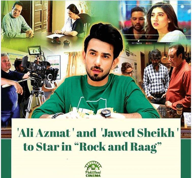 Rock and Raag featuring Ali azmat and jawed sheikh