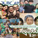 Top 7 Pakistani dramas