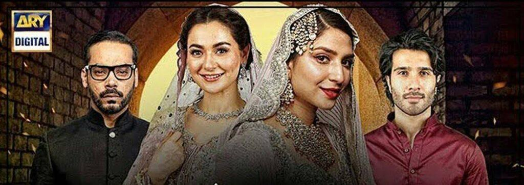 Hania Amir in yet another drama serial 'Dilruba'