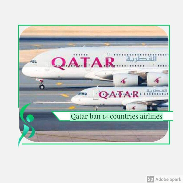 Qatarblockedairwaysforcountries