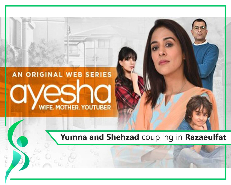 """Ayesha"": A perfect web series about Women Empowerment"