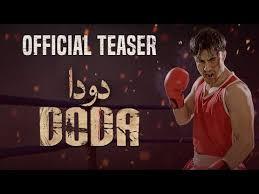 """Doda' first Balochi feature film to hit theatre soon"