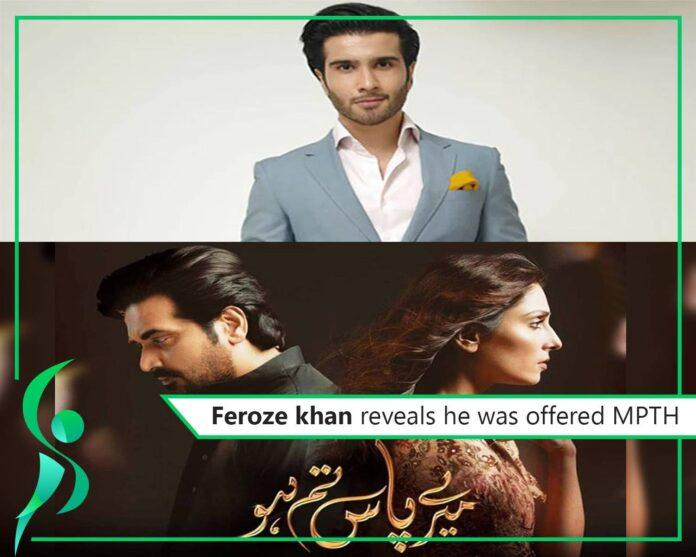 Feroze khan reveals he was offered MPTH