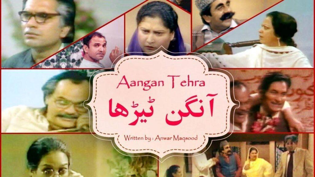 Top 7 Pakistani dramas which made the audience laugh