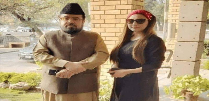 Did Mufti Qavi and Hareem Shah Get Married?