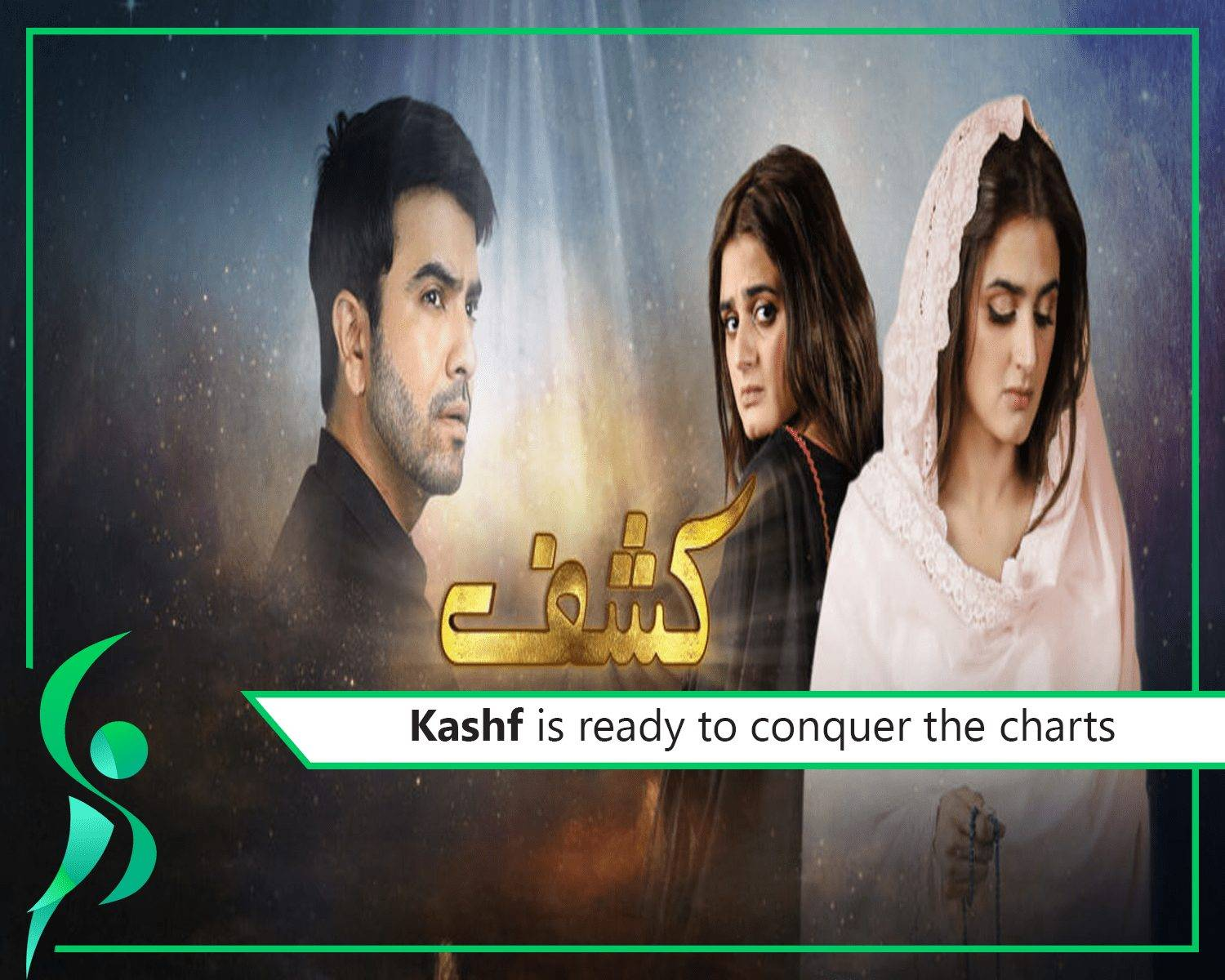 """Junaid Khan's new project """"Kashf"""" is ready to hit the charts"""