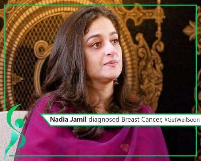 NadiaJamildiagnosedwithbreastcancer,gradetumour