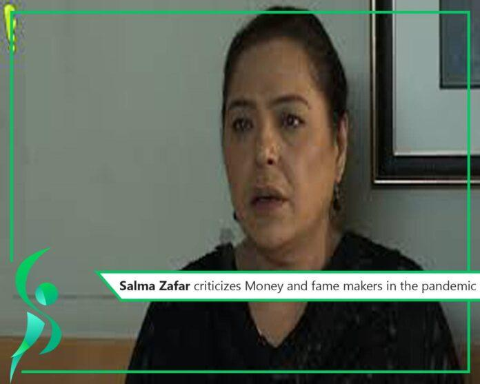Salma Zafar went emotional on her live session on the fan page.