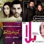 Pakistani-Dramas