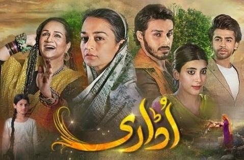 Pakistani Dramatization Industry
