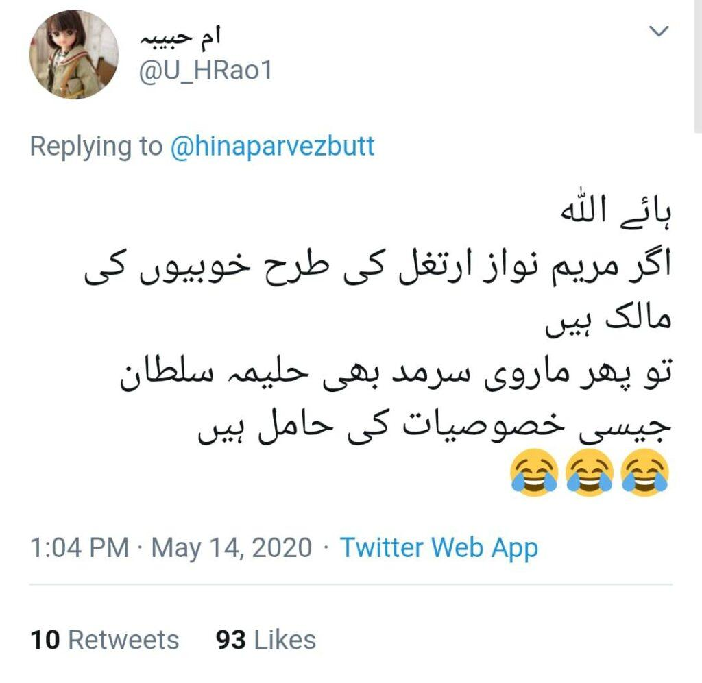 Sipping tea on Hina Pervaiz Butt's tweet about Maryam Nawaz