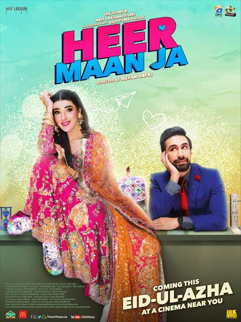 Hareem Farooq spill beans about her upcoming films.