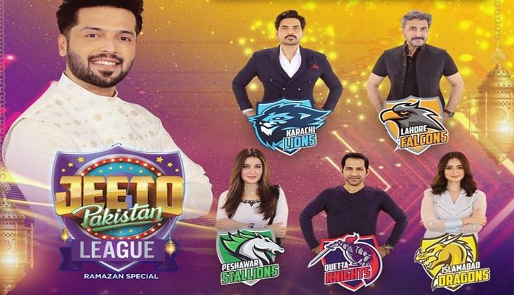 Shan e Ramazan 2020 Turns into the Most-Viewed Around Transmission This Ramadan