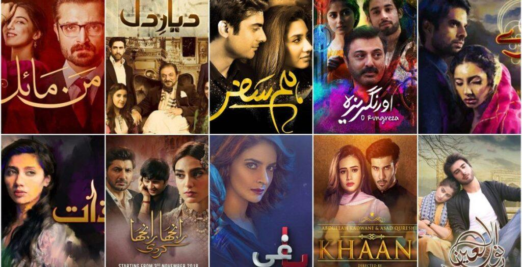 Pakistani Upcoming Dramas