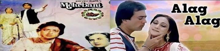 5 times Bollywood copied Pakistani movies