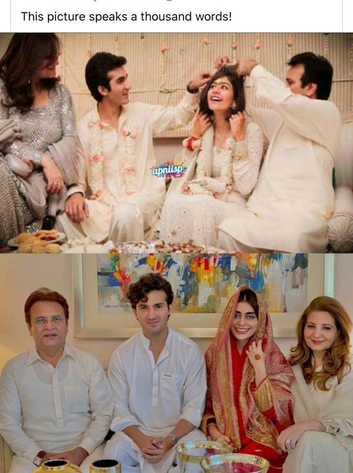 Humorous Memes on Shahroz, Sadaf Wedding