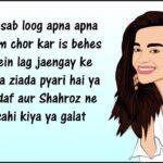 Hilarious-Memes-on-Shahroz-Sadaf-Wedding-3-1024×731-1