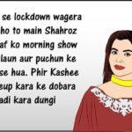 Hilarious-Memes-on-Shahroz-Sadaf-Wedding-4
