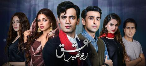 Pakistani dramas stance on mental health