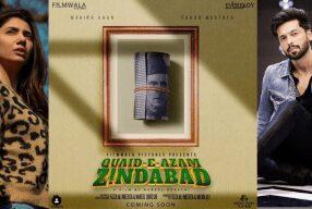 Quaid-e-Azam Zinda Bad