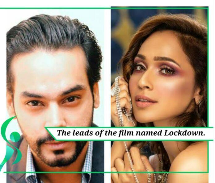 Lockdown starring Faryal mehmood and Gohar Rasheed.