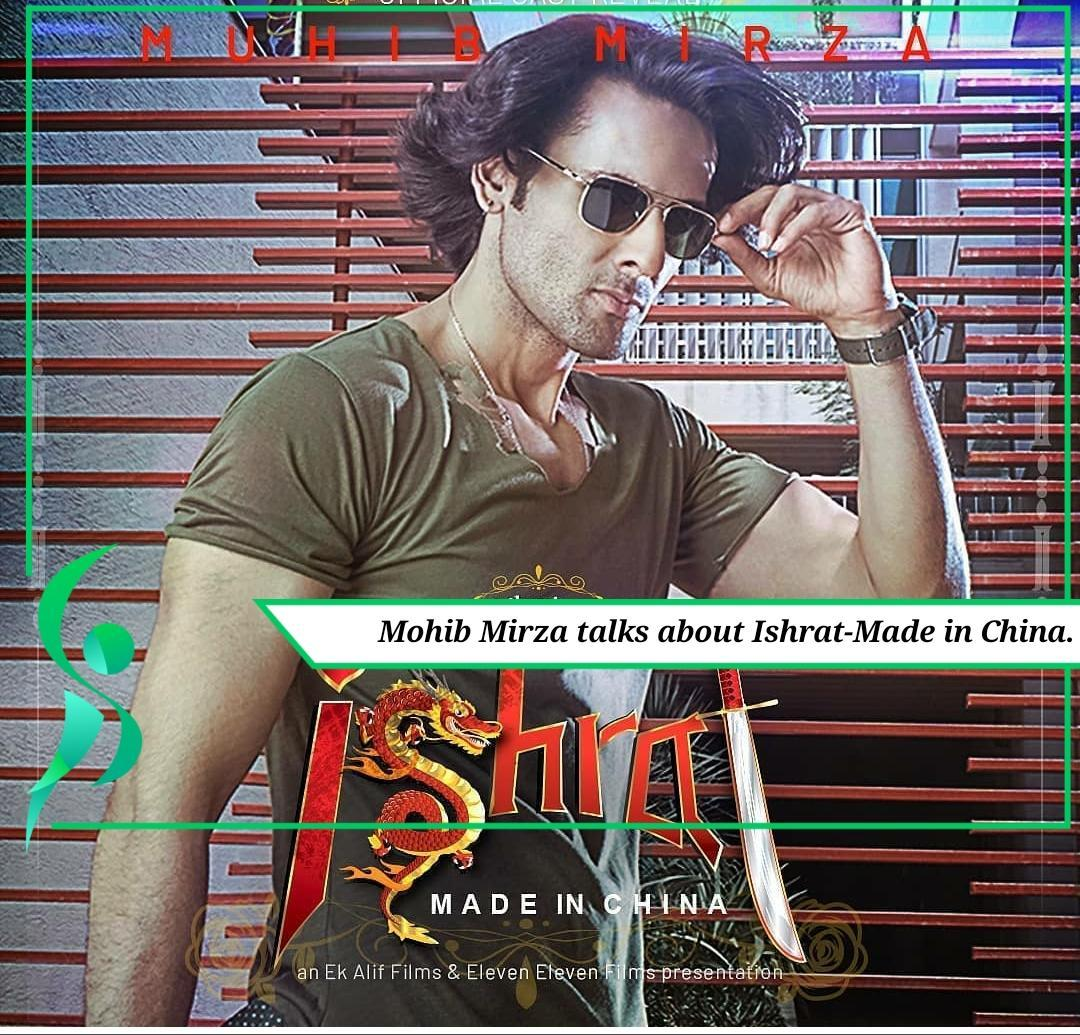 Mohib Mirza talks about his upcoming film,
