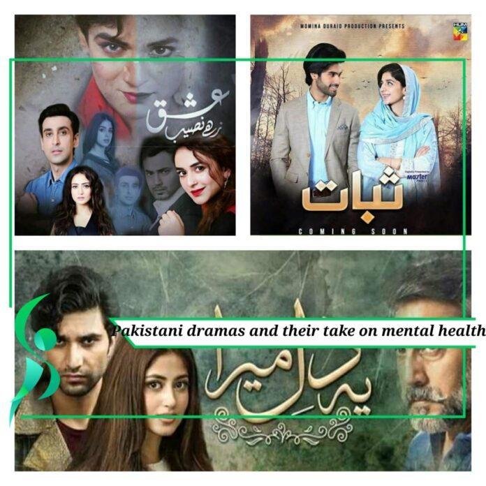 Pakistani dramas have an opinion on mental health.
