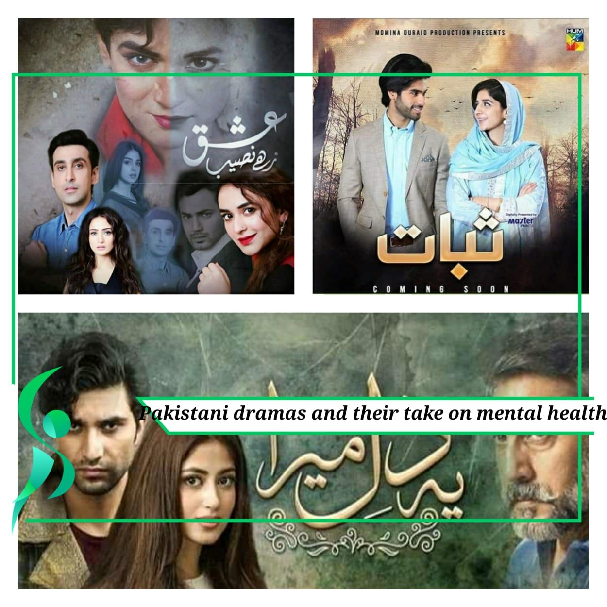 Pakistani dramas have an opinion on mental health.