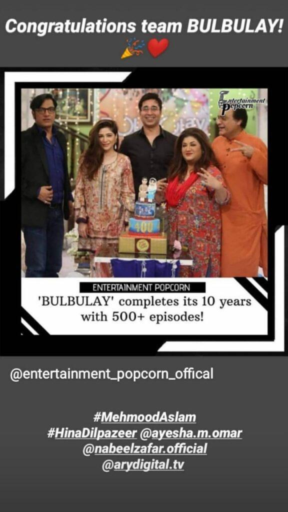 Bulbulay hit the 10-year mark