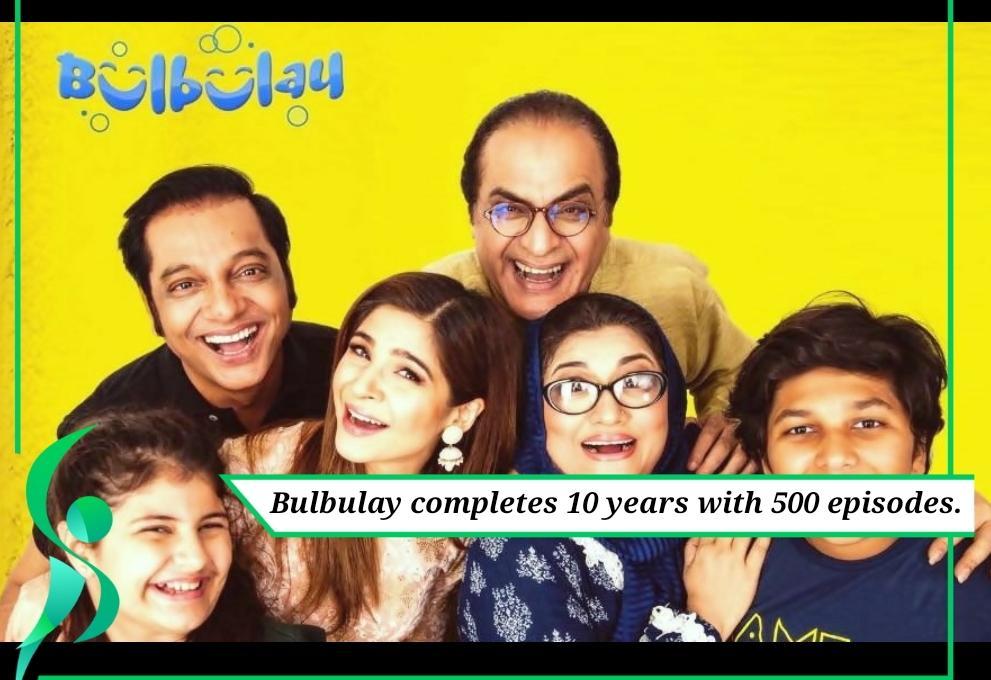 Bulbulay hits the 10 year mark.