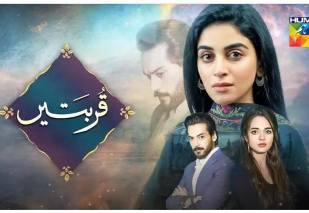 Hum TV new serial titled Qurbatain features Shahbaz Shigri and Anmol Baloch.