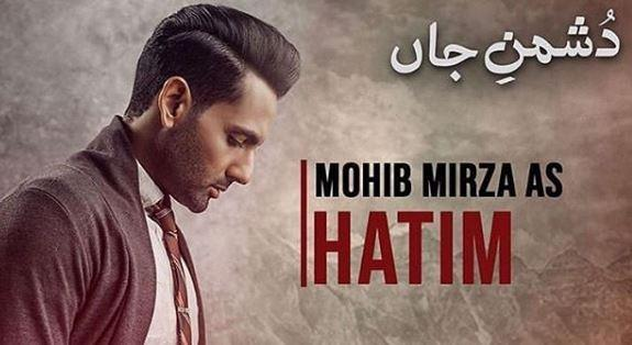 Mohib Mirza talks about his hilarious feature film