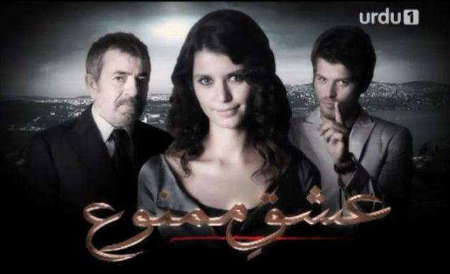 10 Impressive Turkish dramas streamed in Pakistan