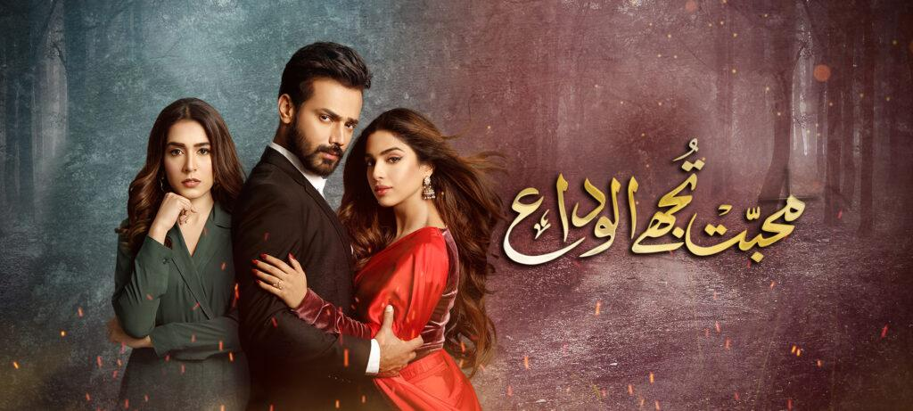 Pakistani Upcoming Dramas!!!