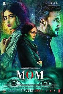 On the completion of 3 years of the movie MOM, Sajjal Ali Posted an Emotional Note