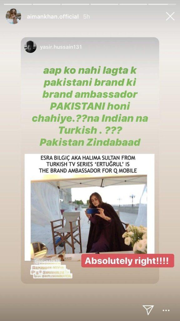 Yasir Hussain Is Not Happy For Turkish Being Pakistani Brand Ambassador