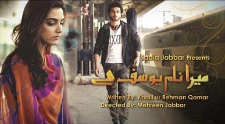 Mera Naam Yousuf Hai: 1st Pakistani Drama To Broadcast On Star Plus